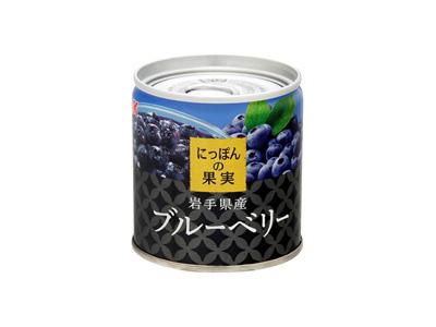 K&K にっぽんの果実 岩手県産 ブルーベリー