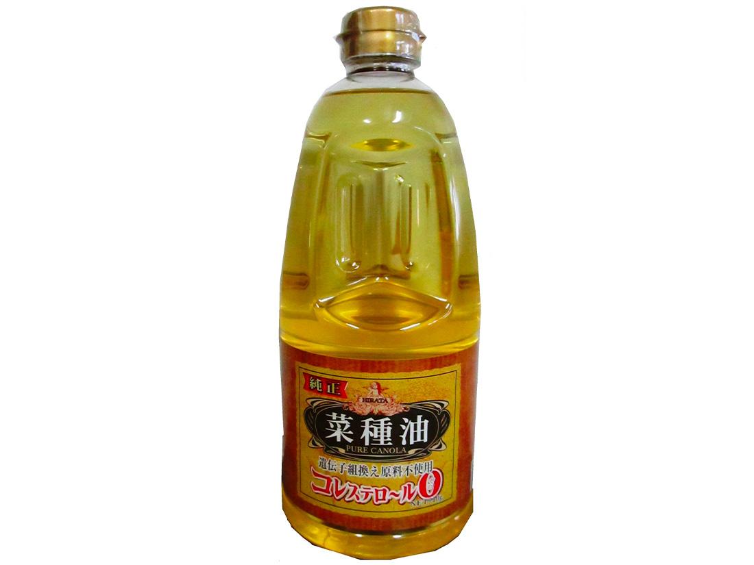 平田産業 純正 菜種油 910g