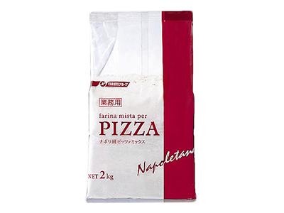 ナポリ風ピッツァミックス 2kg