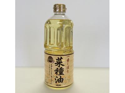 ボーソー油脂 一番搾り菜種油 910g
