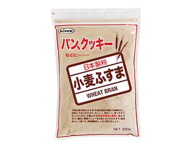 日本製粉 小麦ふすま 300g