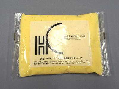 冷蔵 HC アッシュカスター(プレーン)300g