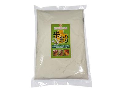大分県産米 米粉ミックス(微細粉)1kg