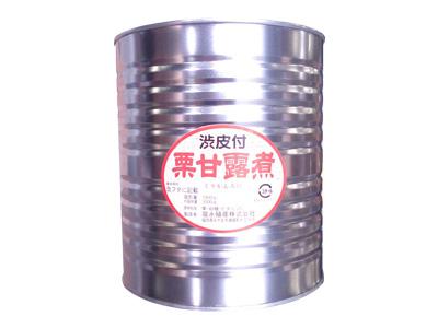 堀永殖産 渋皮付栗甘露煮(S)1号缶