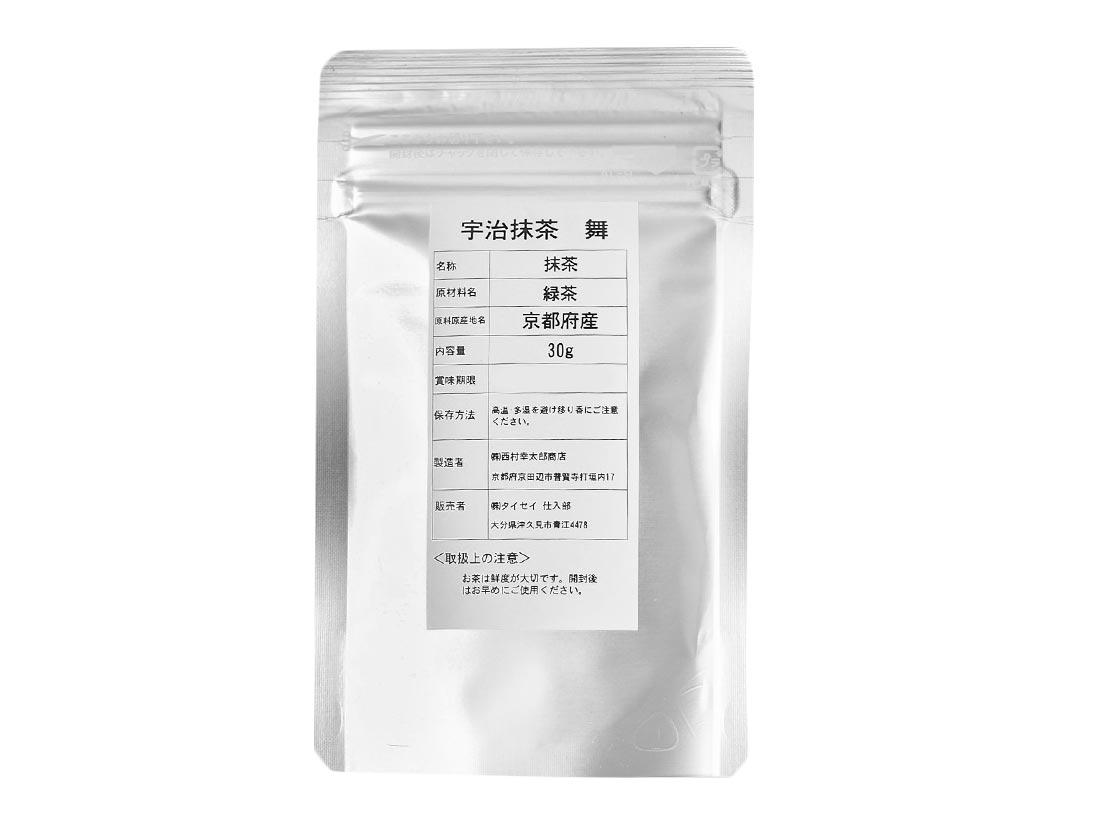 冷蔵便 京都宇治抹茶パウダー 舞 30g