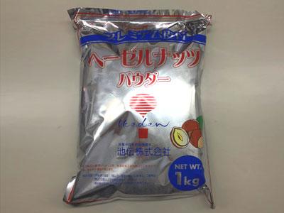 プレミアム皮付ヘーゼルナッツパウダー 1kg