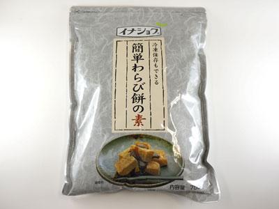 伊那食品 簡単わらび餅の素 750g