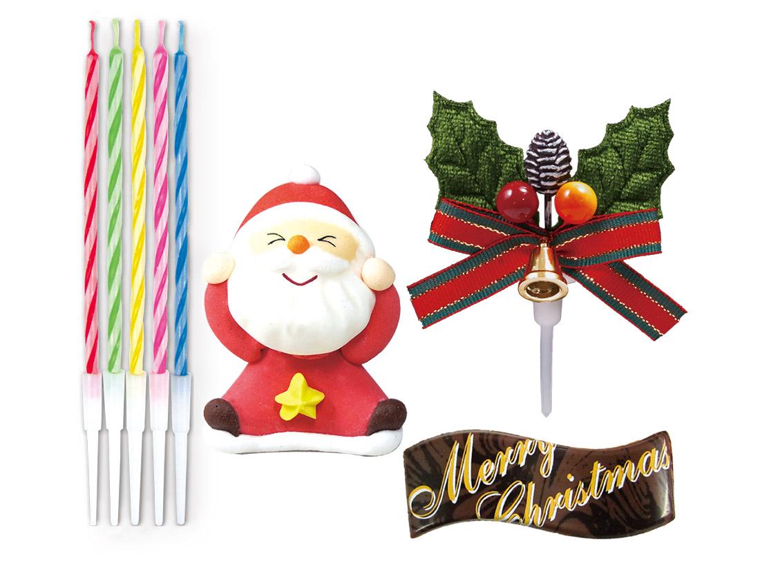 クリスマスセットKXS19-806
