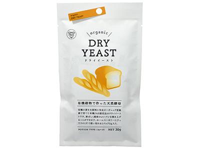 冷蔵便 有機穀物で作った天然酵母 (3g×10袋)