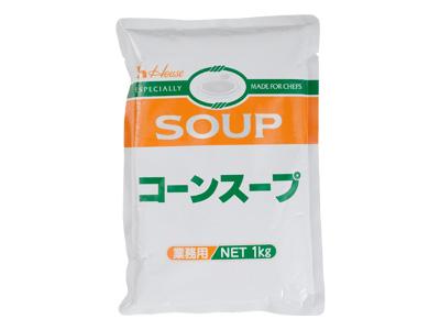 ハウス食品 コーンスープ 1kg