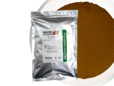 冷蔵 ミクロンコーヒーパウダー(エスプレッソ) 500g
