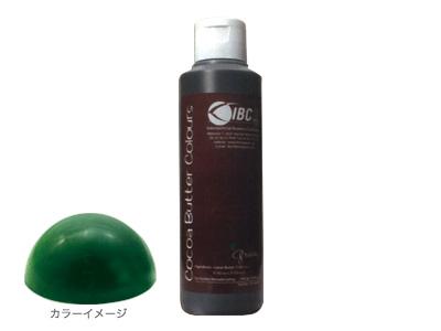 IBC 色素入りカカオバター グリーン 245g