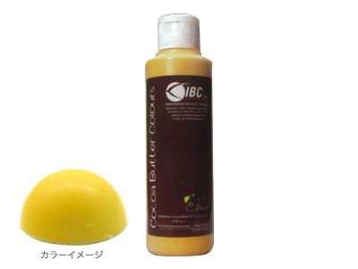 IBC 色素入りカカオバター シトラス 245g