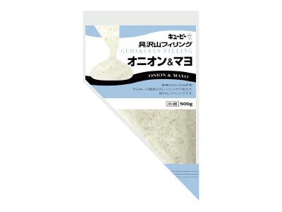 冷蔵 キユーピー オニオン&マヨ 500g