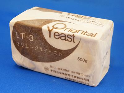冷蔵 オリエンタル酵母 生イーストLT-3 500g★