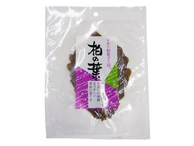 手作り和菓子工房 柏の葉(真空パック)8枚入