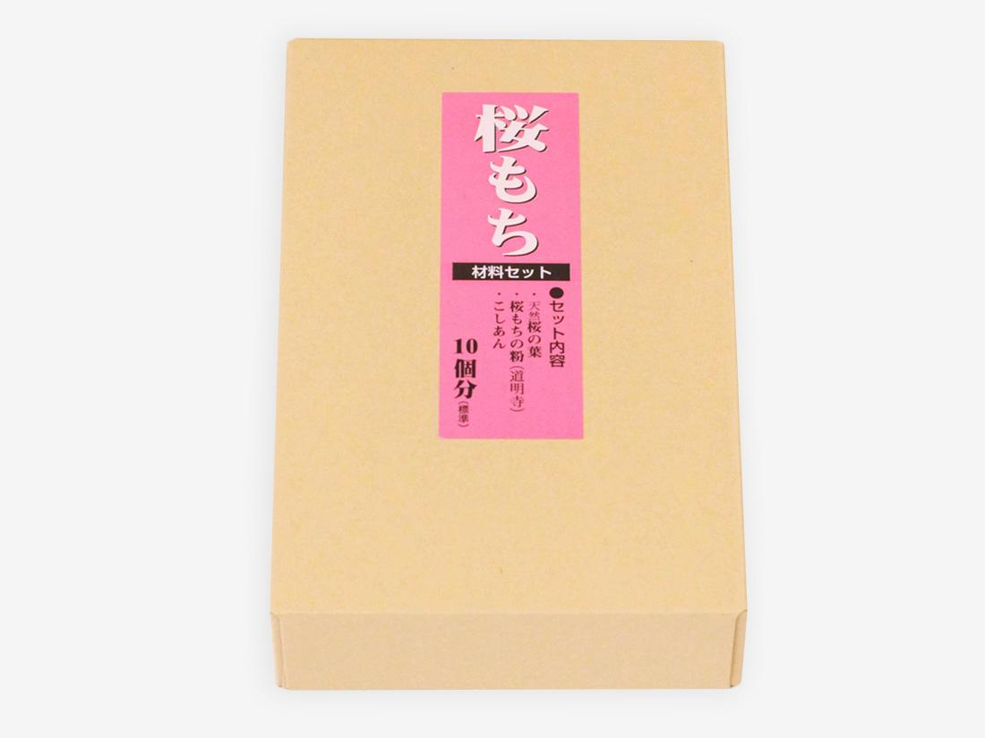 手作り和菓子教室 桜もち材料セット(10個分)
