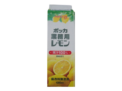 ポッカ 100レモン 1L