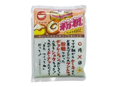 日新製糖 粉糖(オリゴ糖入り)200g