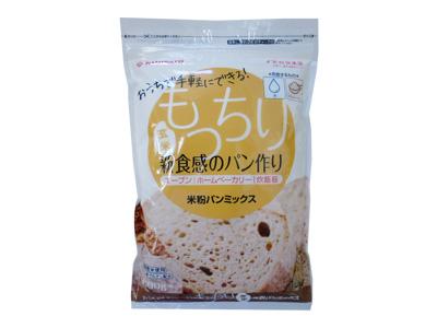 波里 米粉パンミックス(玄米粉入り)600g