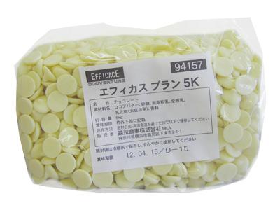 森永 エフィカスブラン 5kg
