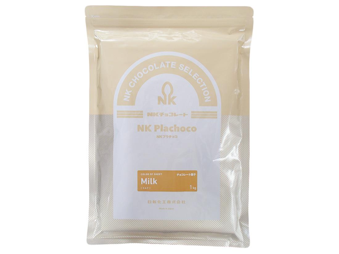 冷蔵便 日新化工 プラチョコミルクNW 1kg