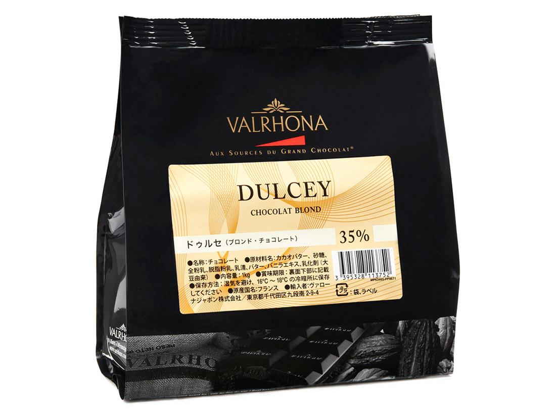 冷蔵便 ヴァローナ フェーブ ドゥルセ 1kg