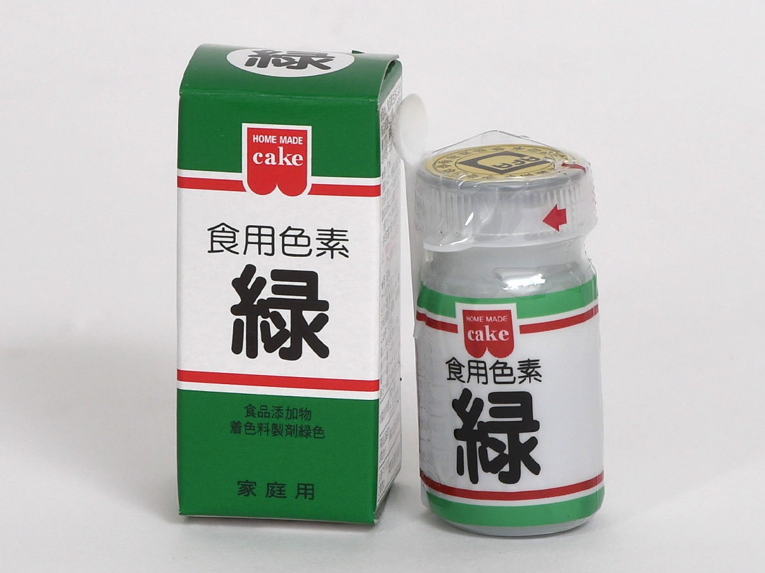 KS 食用色素 緑 5.5g