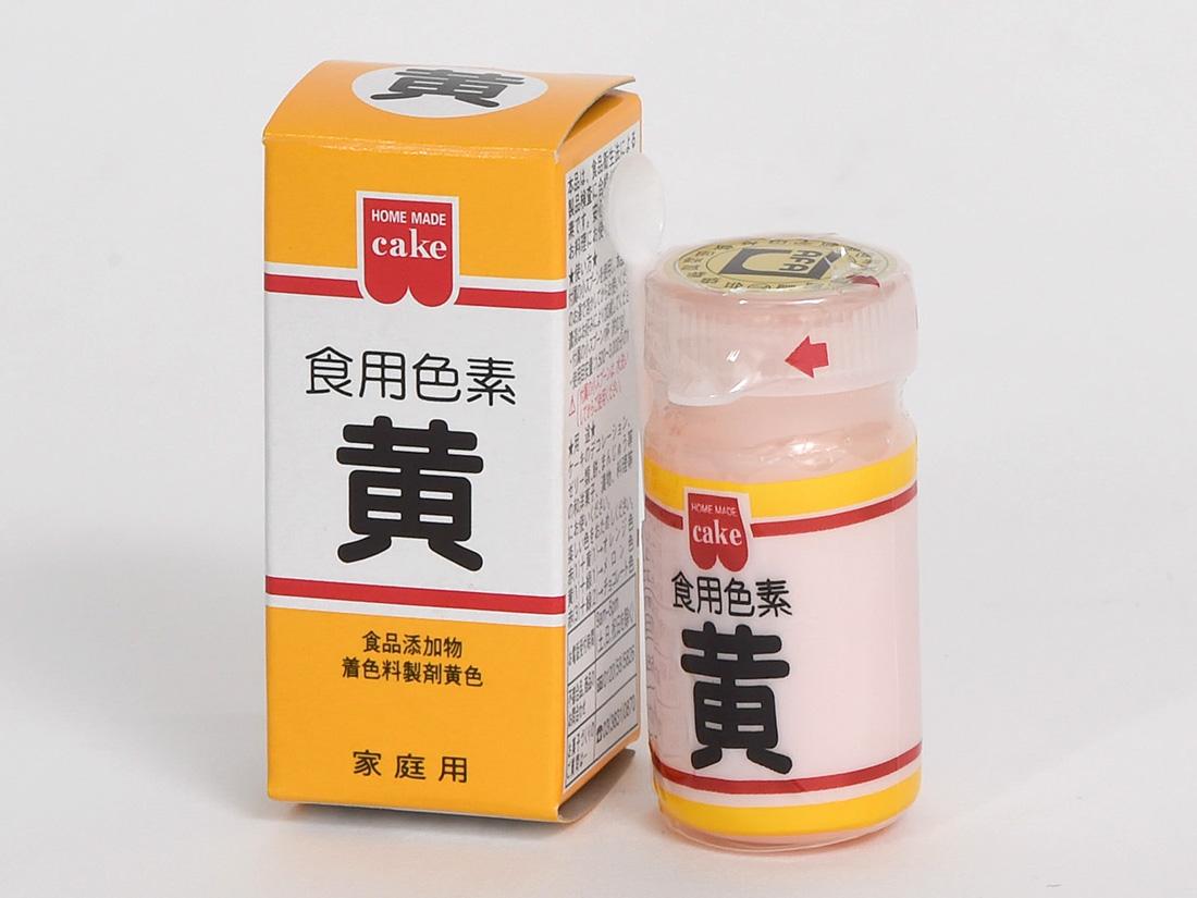 KS 食用色素 黄 5.5g
