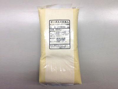 冷蔵 アルカン チーズ入り白あん 500g