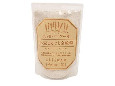 九州パンケーキ 小麦まるごと全粒粉 200g