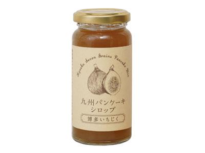 九州パンケーキシロップ 博多いちじく 170g