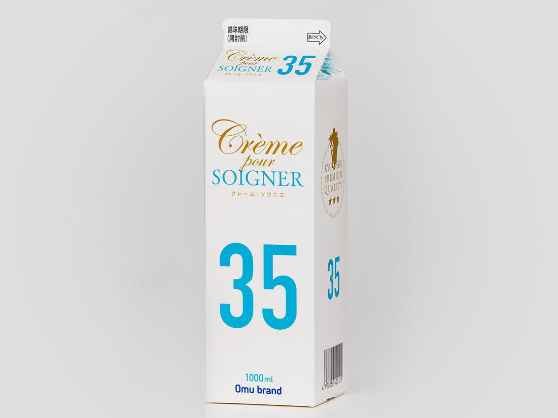 冷蔵 オーム乳業 クレーム・ソワニエ35 1L★