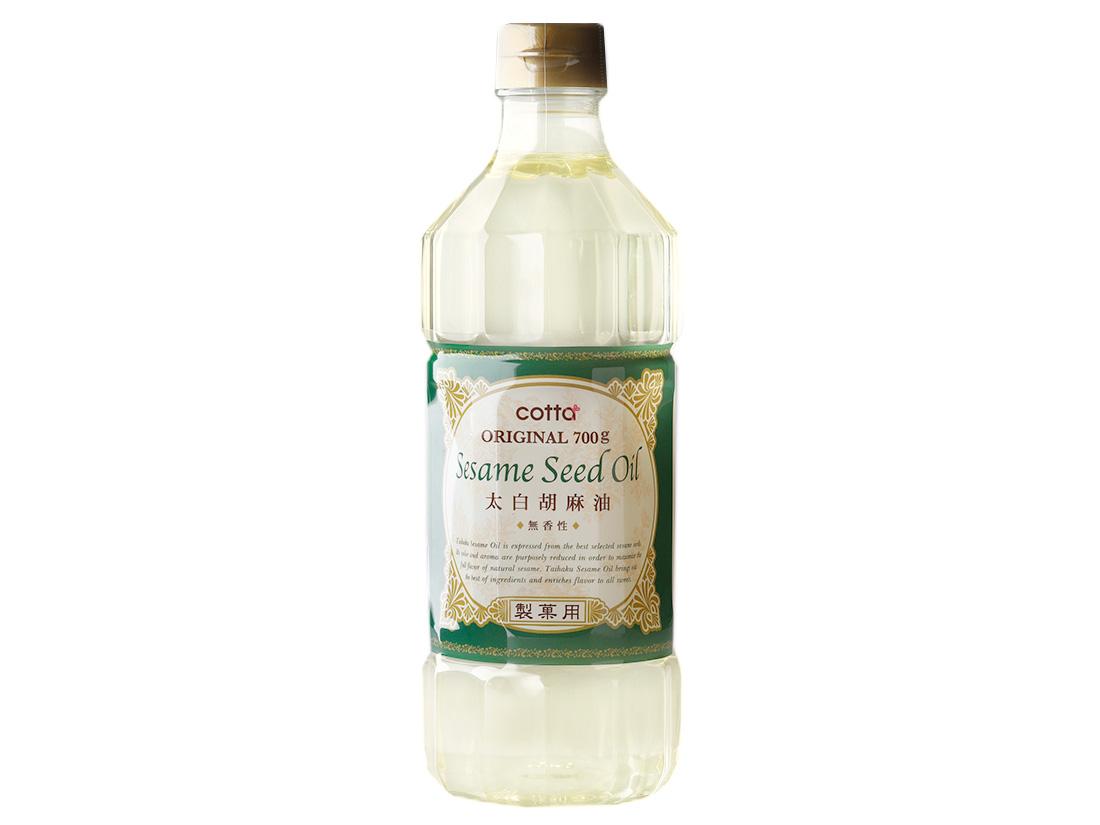 cotta 製菓用太白ごま油 700g