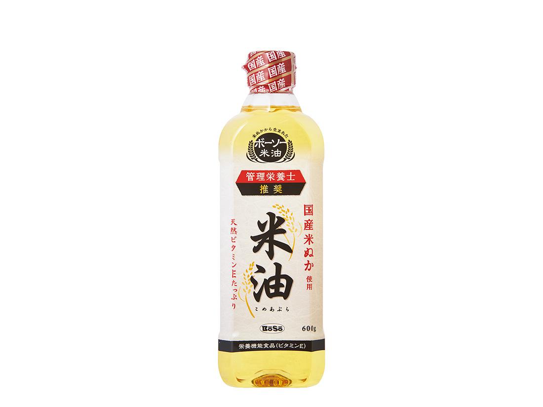 ボーソー油脂 米油 600g