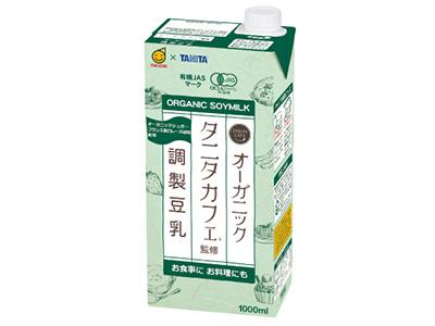 マルサン タニタカフェ監修 オーガニック調製豆乳 1L