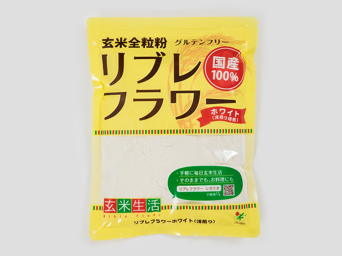 シガリオ リブレフラワー ホワイト 浅炒り 500g