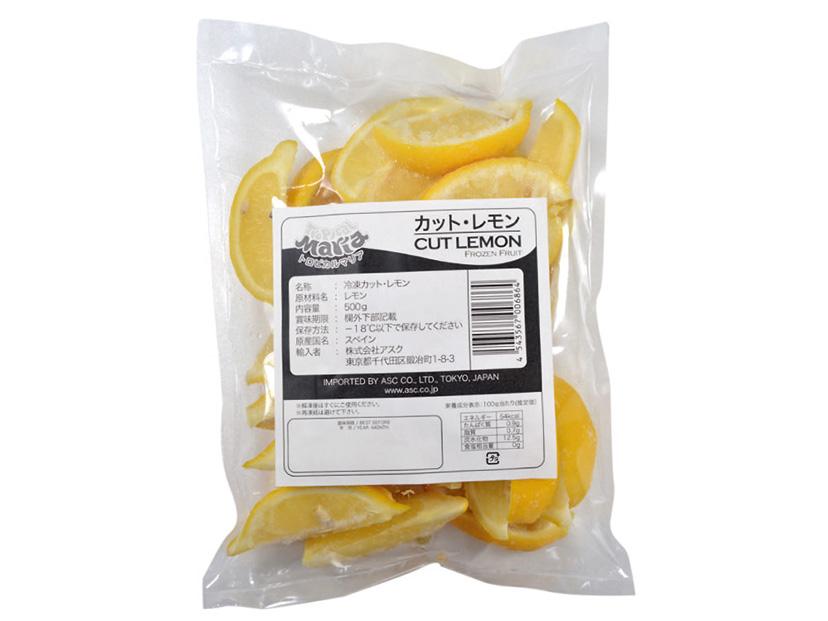 冷凍 アスク カット レモン 500g