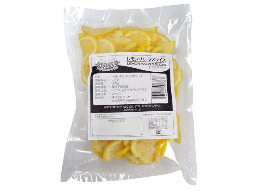 冷凍 アスク レモン ハーフスライス 500g