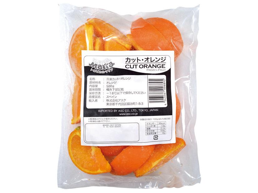 冷凍 アスク カット オレンジ 500g