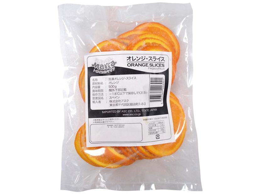 冷凍 アスク オレンジ スライス 500g