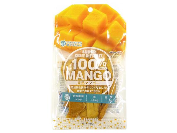 100%ドライマンゴー 65g
