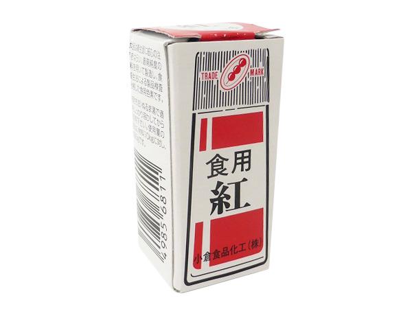 小倉食品化工 食用色素 紅色 5g