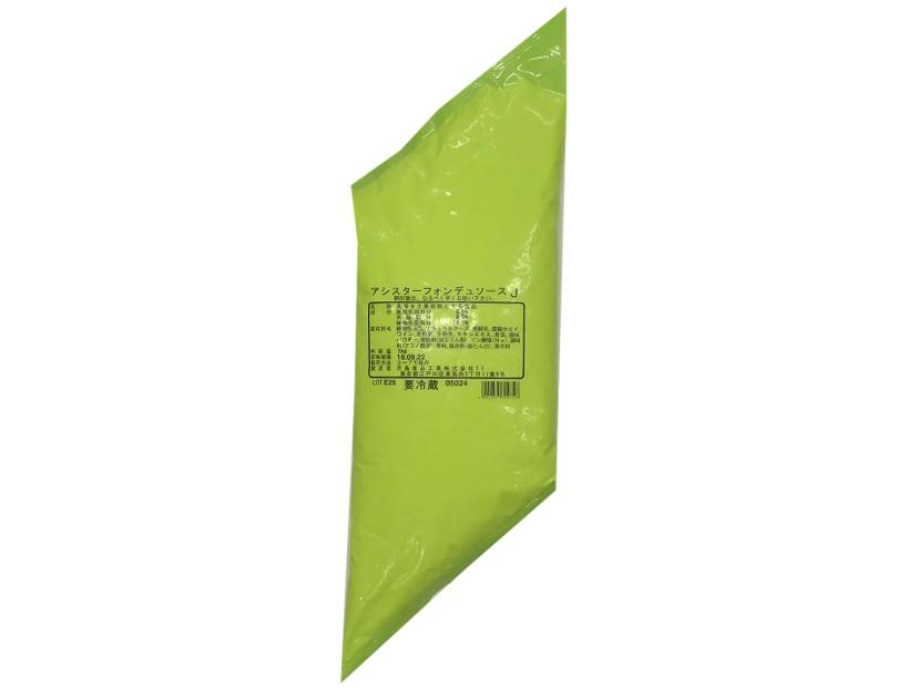 冷蔵 アシスターフォンデュソース J 1kg