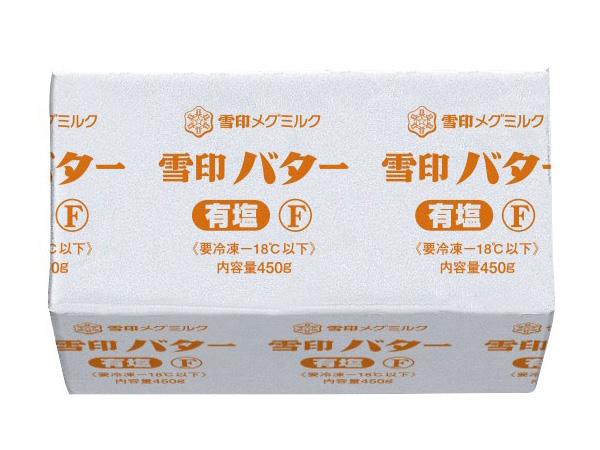 冷凍 雪印バター 有塩F 450g