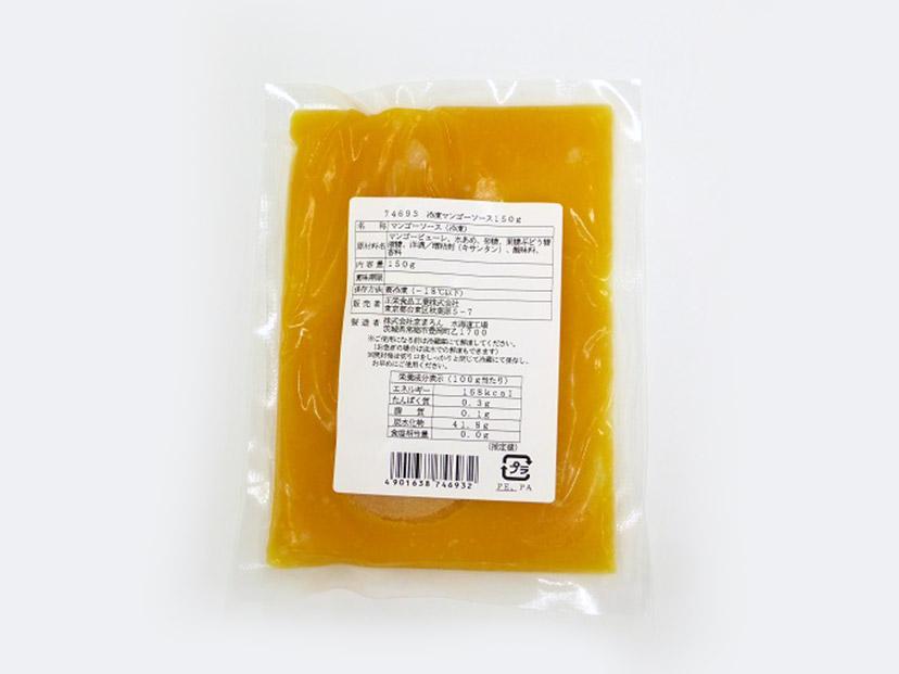 冷凍 正栄食品 マンゴーソース 150g