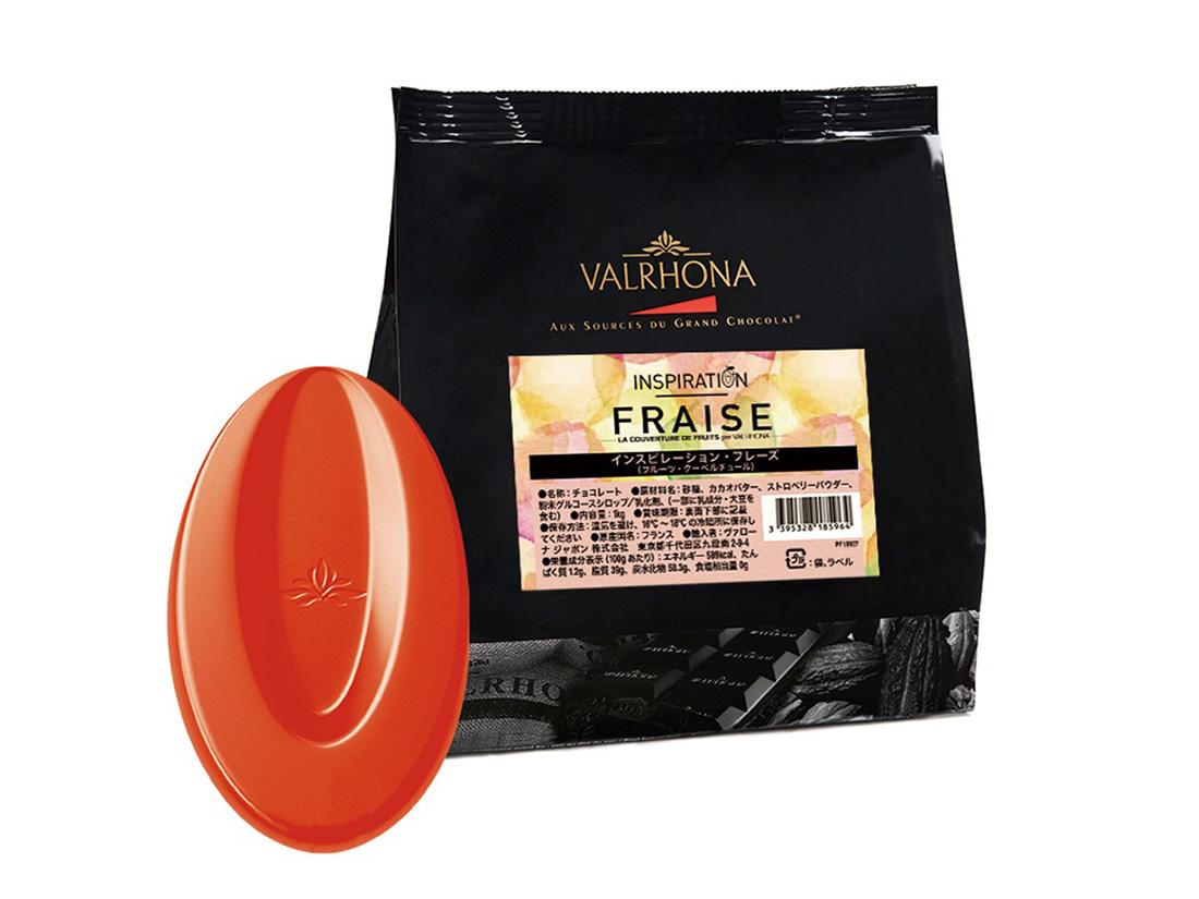 ヴァローナ・インスピレーション・フレーズ 1kg