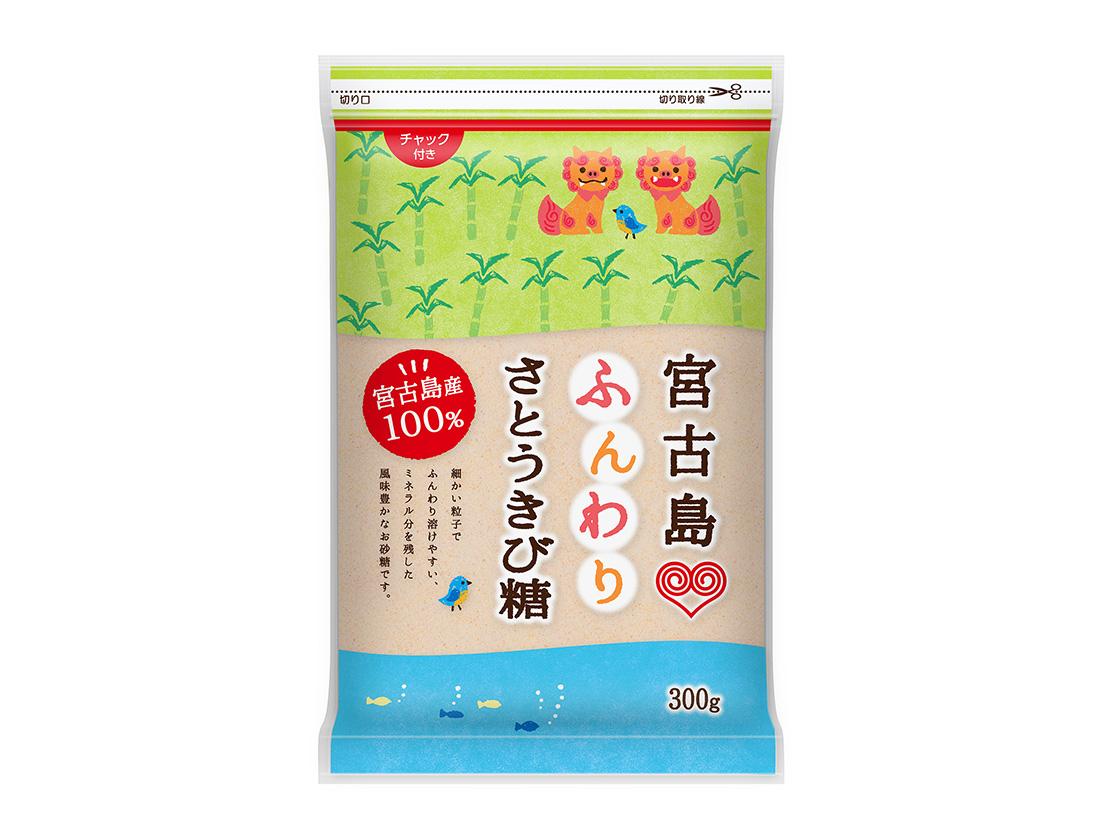 宮古島ふんわりさとうきび糖 300g