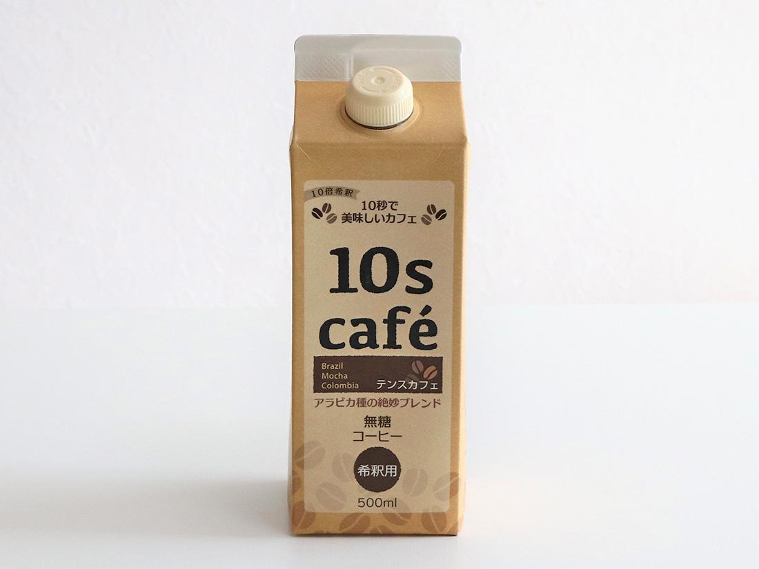 10s cafe