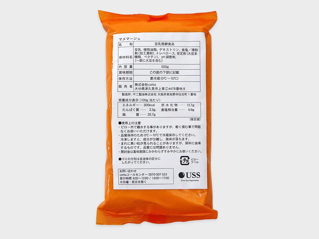 <冷蔵>チーズのような豆乳クリーム 大豆舞珠(まめまーじゅ) 500g